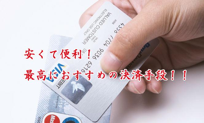PAK63_visamaster20140531
